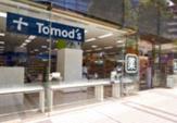 トモズ 東池袋店