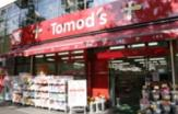 トモズ 東高円寺店