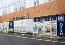 トモズ 井荻店