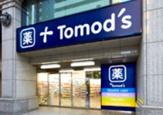 トモズ 新宿二丁目店