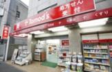 トモズ 駒沢駅前店