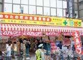 どらっぐ ぱぱす 井荻駅前店