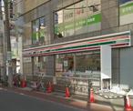 セブン-イレブン目黒自由が丘1丁目東店