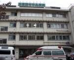 田園調布中央病院
