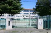川崎市立中原中学校