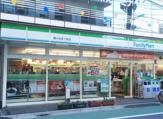 ファミリーマート 旗の台五丁目店