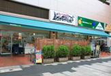 マルエツプチ 八丁堀店