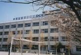 江戸川区立 西葛西小学校