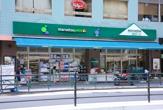 マルエツ プチ 白金台店