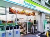 ファミリーマート 新宿大久保二丁目店