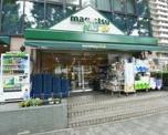 マルエツ プチ 西大井駅前店