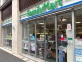 ファミリーマート・小浦目黒青葉台店