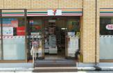セブンイレブン墨田業平2丁目店