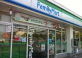 ファミリーマート西糀谷四丁目店