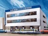 新宿情報ビジネス専門学校