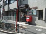 北豊島郵便局