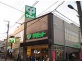 サミットストア 荏原4丁目店