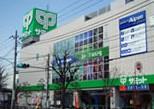 サミット東高井戸店