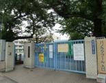 十条台小学校