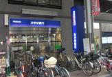 みずほ銀行・大山支店