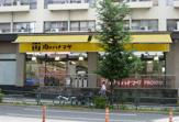 肉のハナマサ池袋店
