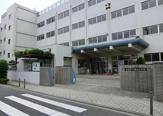 東京都文京区立中学校