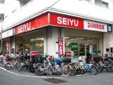 西友 高円寺店