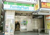 ファミリーマート 目黒駅東口店