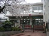 長谷戸小学校