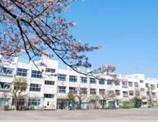 大田区立糀谷小学校