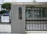 豊島区立池袋第二小学校