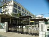 荏原第一中学校