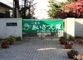 第一日暮里小学校