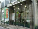 三井住友銀行 桜新町支店