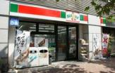 サンクス小石川店