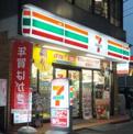 セブンイレブン中小岩店