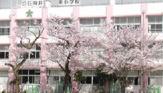石神井東小学校