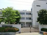 下赤塚小学校