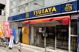 TSUTAYA中野駅前店