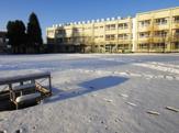 志村第五小学校