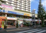 クイーンズ伊勢丹 笹塚店