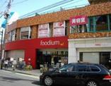 フーディアム三軒茶屋店
