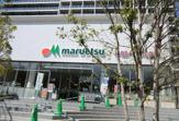 マルエツ新宿 六丁目店