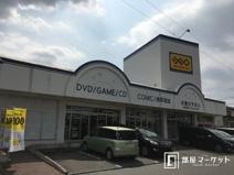GEO岡崎上地店