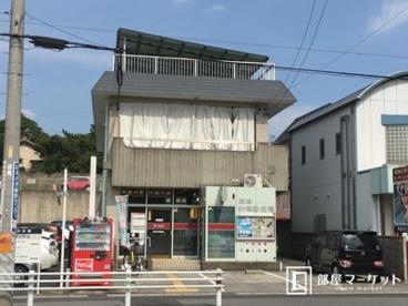 岡崎針崎郵便局の画像1