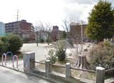 砂川東児童公園