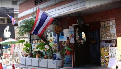 Faa Thaiの画像1