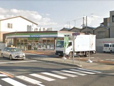 ファミリーマート伏見京町店の画像1