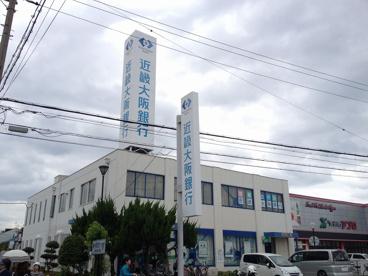 近畿大阪銀行門真南支店の画像1