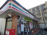 セブン-イレブン 博多相生町2丁目店